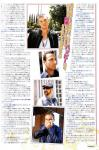 InRock October issue 5-1332145