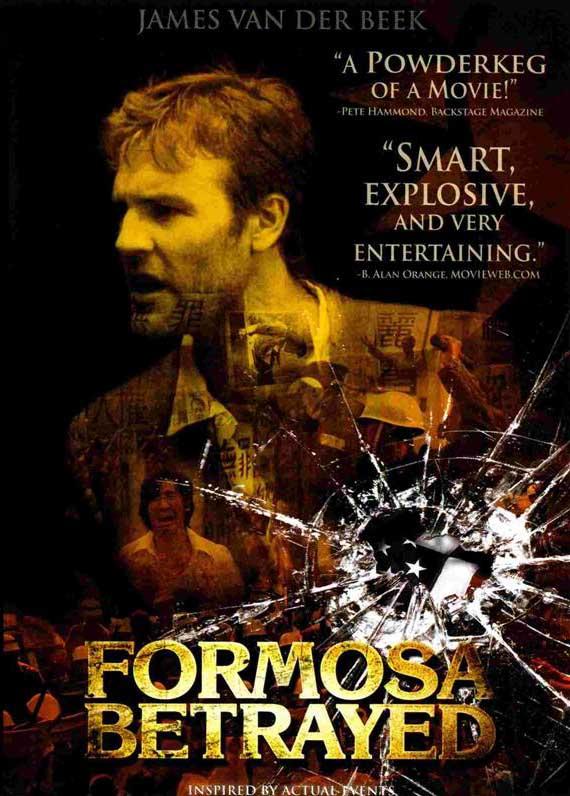 Poster de Formosa Betrayed