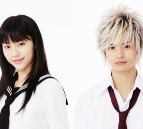 [J-Drama] Koizora Koizora-153def6