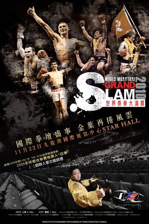 grand-slam-hong-kong-2010-21181af.jpg