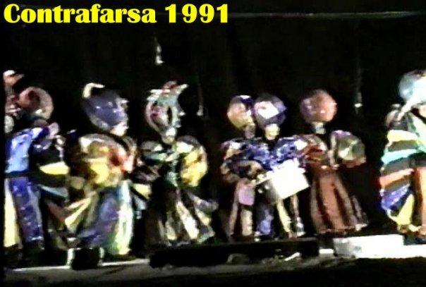 1991-17071eb.jpg